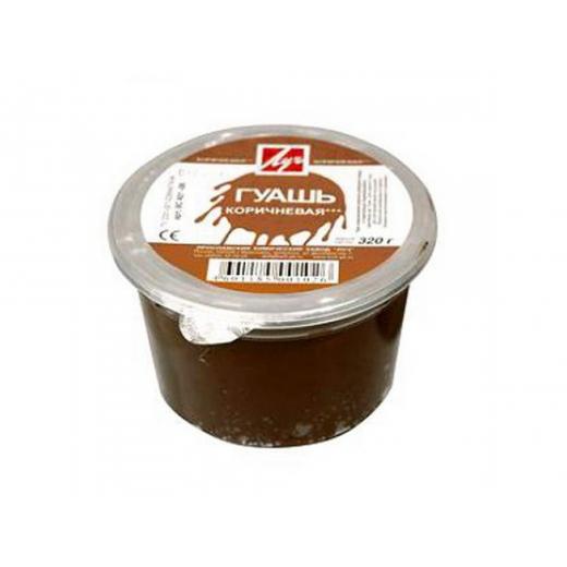 Гуашь коричневая 225 мл, 0.32 кг 8С401-08