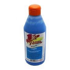 Гуашь синяя светлая 500 мл, 0.670 кг 18С1199-08