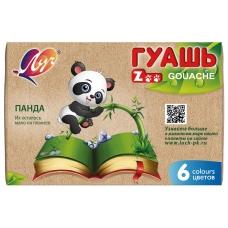 """Гуашь """"Зоо""""(""""Мини"""") 6 цв. 15 мл 19С1251-08"""
