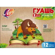 """Гуашь """"Зоо""""(""""Мини"""") 12 цв. 15 мл 19С1252-08"""