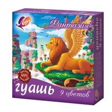 "Гуашь ""Фантазия"" 9цв. 15 мл 25С1528-08"