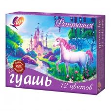 "Гуашь ""Фантазия"" 12цв. 15 мл 25С1529-08"