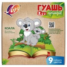 """Гуашь """"Зоо""""(""""Мини"""") 9 цв. 15 мл 25С 1532-08"""
