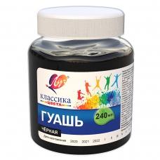 """Гуашь """"Классика"""" 240 мл черная 30С1827-08"""
