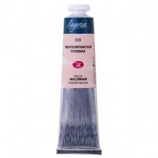 Краска масляная ЛАДОГА неаполитанская розовая, 46мл ЗХК