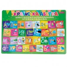 """Подложка для стола 1Вересня детская """"Алфавит (укр)"""""""