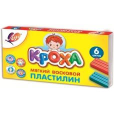 """Пластилин мягкий 6 цв. """"Кроха"""" 99г. 12С863-08 к/к, со стеком"""