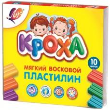 """Пластилин мягкий """"Кроха"""" 10 цв. 150 г 12С875-08 к/к, со стеком"""