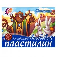 "Пластилин ""Фантазия"" 18 цв. 270 г 25С1524-08, со стеком"