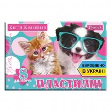 """Пластилин 1Вересня 8 цв. """"Keit Kimberlin"""", Украина"""