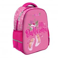 Рюкзак школьный SMART SM-02 Ballerina