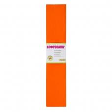Бумага гофр. оранж. 55% (50см*200см)