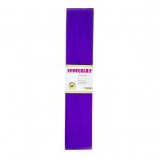 Бумага гофр. 1Вересня фиолет. 110% (50см*200см)