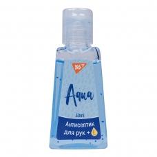 Гель антисептический YES для рук Aqua&Wild Berry, 30 мл.