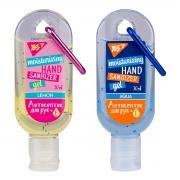 "Гель антисептический YES для рук с карабином ""Be Clean"", 30 мл."