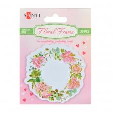 """Набор бумажных декоров с клеевым слоем """"Floral frame"""", фольгированных, 75 мм, 20 шт, SANTI"""