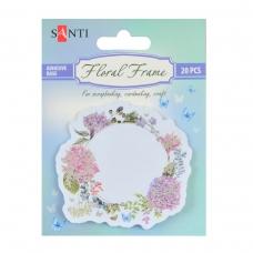 """Набор бумажных декоров с клеевым слоем """"Floral frame"""", фольгированных,  20 шт."""