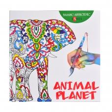 "Раскраска антистресс ""Animal Planet"""