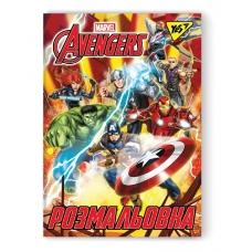 """Раскраска А4 YES """"Marvel"""", 12стр."""
