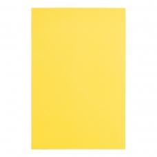 Фоамиран ЭВА желтый, 200*300 мм, толщина 1,7 мм, 10 листов