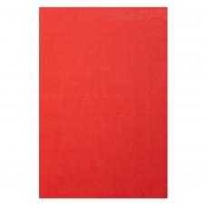 Фоамиран ЭВА красный, 200*300 мм, толщина 1,7 мм, 10 листов