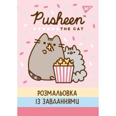 """Раскраска с заданиями YES """"Pusheen"""", 12 стр."""