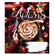 А5/18 кл. YES AUTUMN, тетрадь учен.