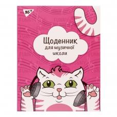 """Дневник для музыкальной школы, интегр., софт-тач + УФ-выб. """"Kitty song"""" YES"""