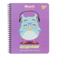"Дневник для музыкальной школы ""Owl"" спираль УФ-выб. YES"
