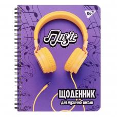 "Дневник для музыкальной школы ""Yellow headphones"" спираль УФ-выб. YES"