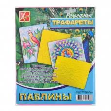 """Трафарет рельефный большой """"Павлины"""" 16С1116-08"""