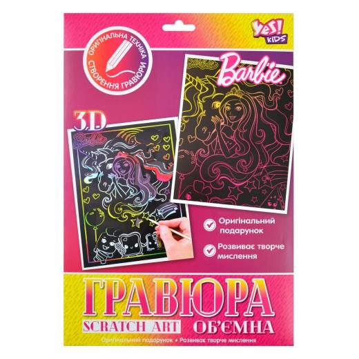 """Набор """"Гравюра объёмная """"Barbie""""."""