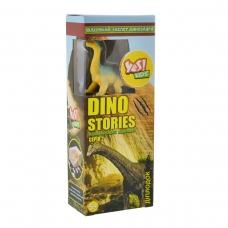 """Набор для детского творчества """" Dino stories 2"""", раскопки динозавров"""