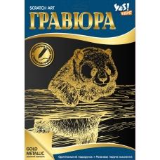 """Набор """"Гравюра """"Панда"""", золото."""