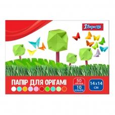 Набор бумаги для оригами 1Вересня 14*14 см, (50 листов)