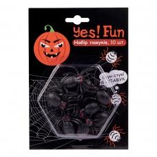 Набор пластиковых черных пауков для декора, 10 шт.