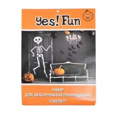 """Набор Yes! Fun для декорирования помещения к Хеллоуину """"Скелет"""""""