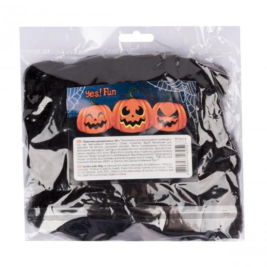 Паутина декор.Yes! Fun Хэллоуин 40 г, с двумя паучками, черная
