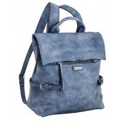Сумка-рюкзак, серебро, 29*33*15см