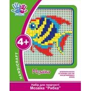 """Набор для творчества 3D Мозаика """"Рыбка"""""""