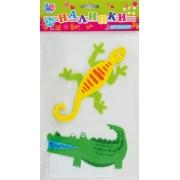 """Наклейки для творчества """"Ящерица и крокодил"""" войлок, в уп.2шт."""