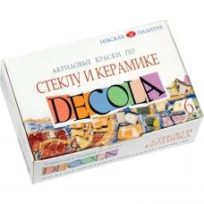 Краски акрил. DECOLA по стеклу, керамике 6цв.,20 мл ЗХК