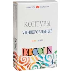Набор контуров универс. ДЕКОЛА цветных ., 4цв., 18мл.