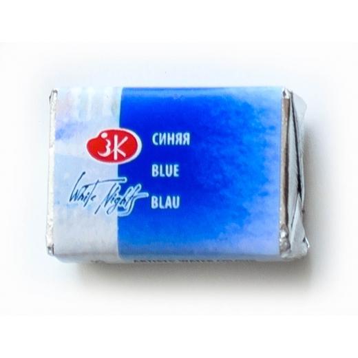 Краска акварельная КЮВЕТА, синяя, 2.5мл ЗХК