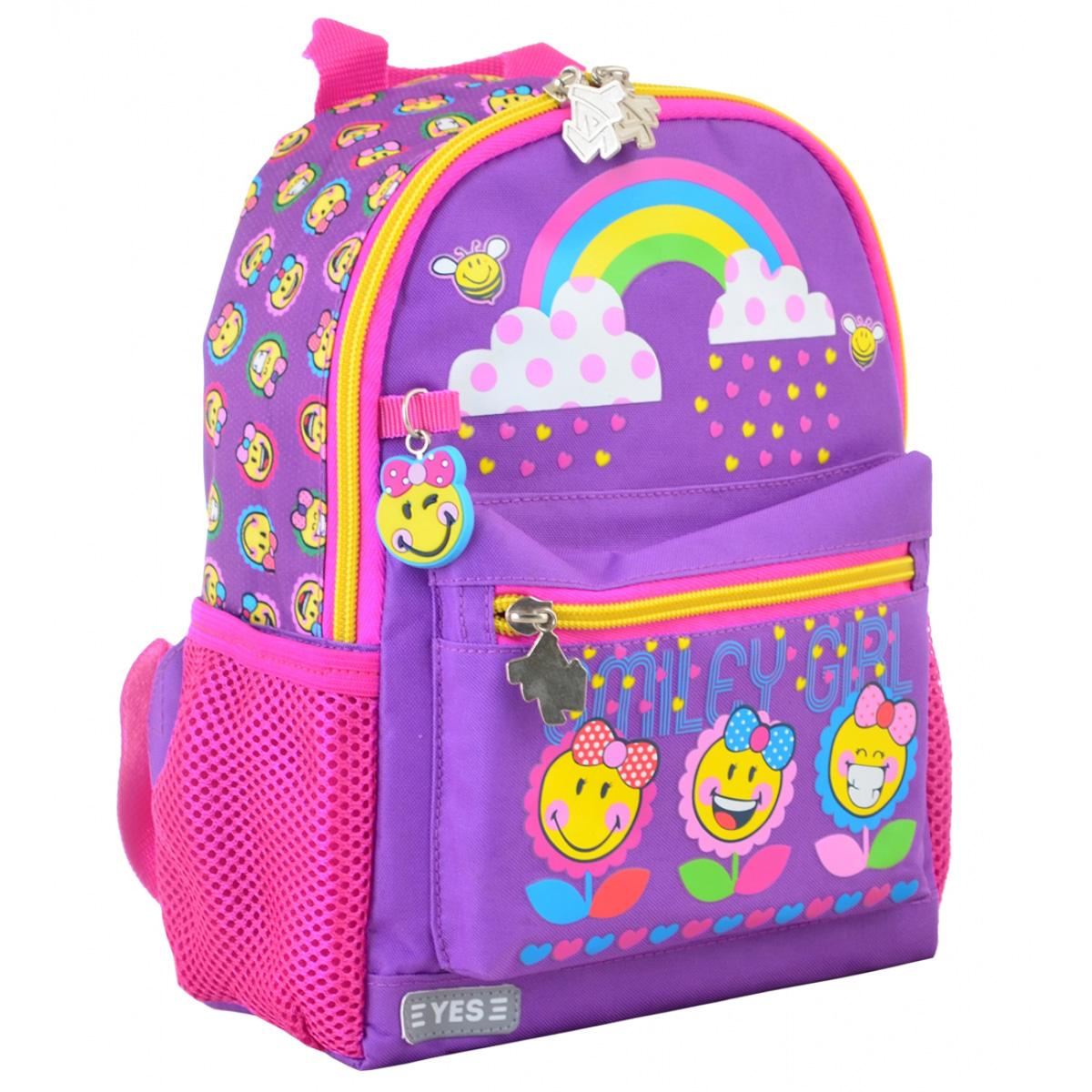 Рюкзак детский K-16 Smile, 22.5*18.5*9.5