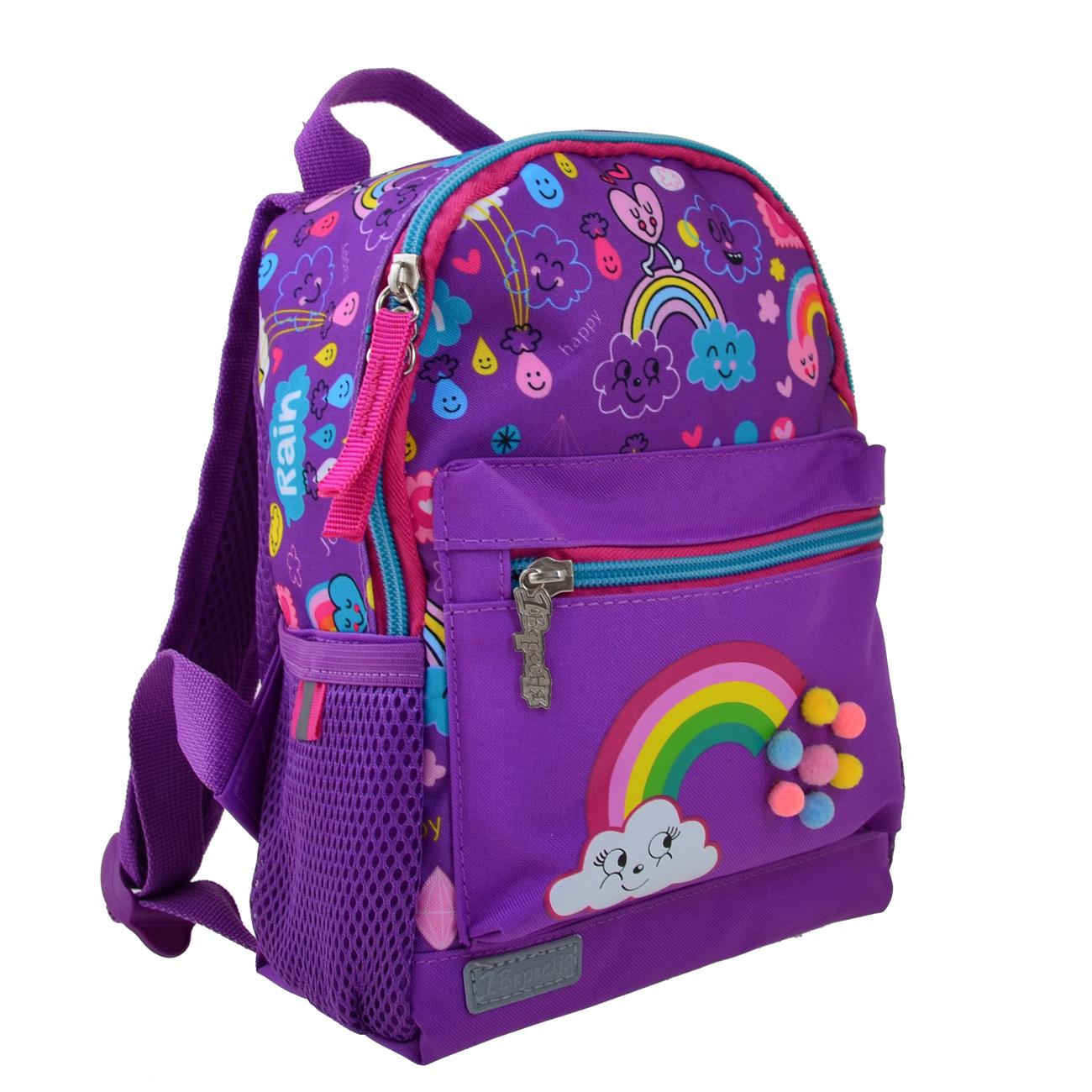 Рюкзак детский K-16 Rainbow, 22.5*18.5*9.5
