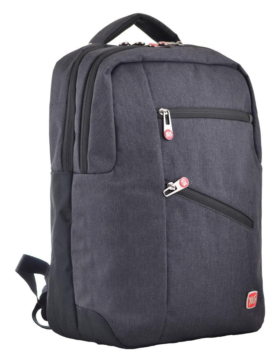 Рюкзак-сумка Biz, 40*28*13