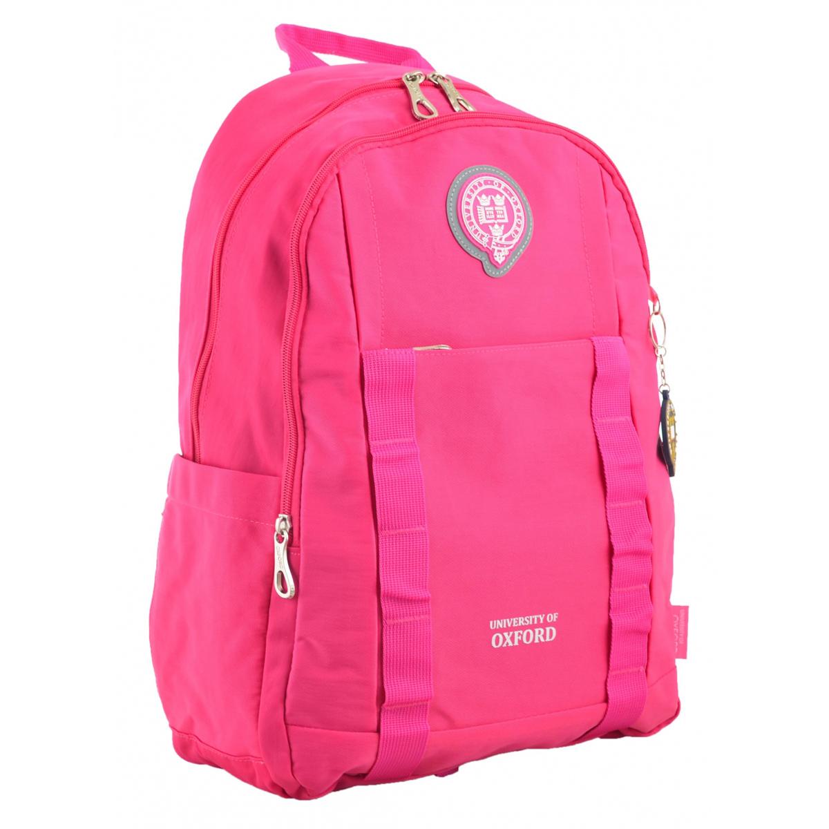 Рюкзак молодежный OX 348, 45*30*14, розовый
