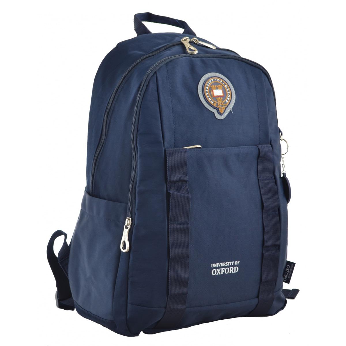 Рюкзак молодежный OX 348, 45*30*14, синий