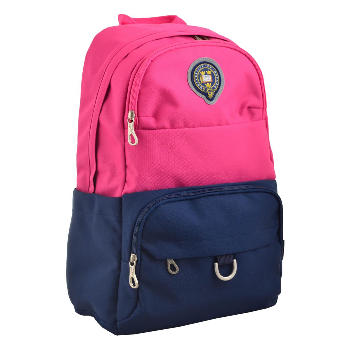Рюкзак молодежный OX 355, 45.5*29.5*13.5, роз.-синий